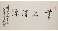 铁道通信工程师招生简章